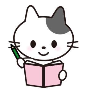 猫が日記を書く