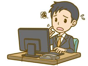 パソコンを見て困り顔の男性