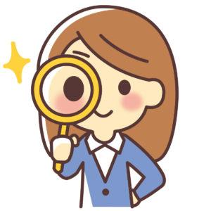 虫眼鏡で探す女性