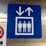 エレベーターマーク