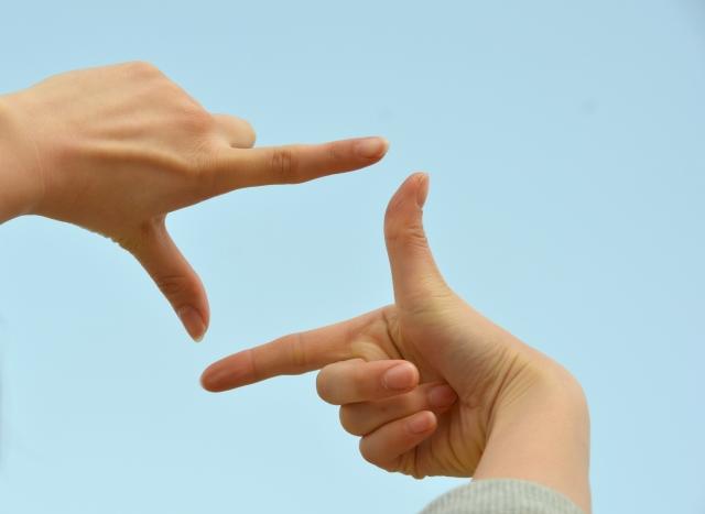 手で形を作る
