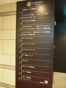 ファイナンシャルアカデミー大阪U教室