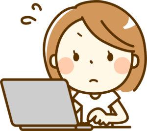 パソコンを頑張る女性