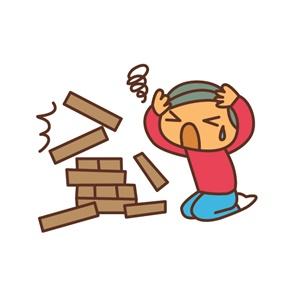 積み木をっ壊して頭を抱える